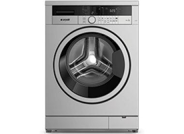 Çamaşır Makinesi Alan Yerler